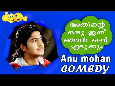 Latest 2015 Movie Loka Samastha | Anu Mohan Comedy | Movie Scene