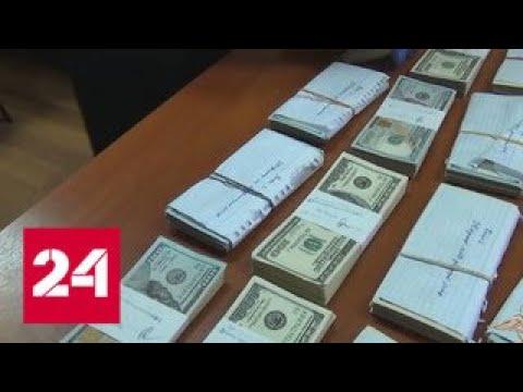 Смотреть Во Внукове пассажир украл у попутчика сумку с 240 тысячами долларов - Россия 24 онлайн