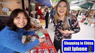 Ohne Geld Shoppen in China 😍 Neues Hotel! Zug nach Suzhou & Garten des Beamten 苏州中国 | Mamiseelen