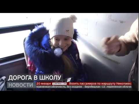 Дорога в школу. Новости. 14/01/2020. GuberniaTV