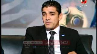 محمود سمير عثمان وابراهيم نور الدين حول دور التحكيم المصرى