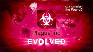 Beware Of Ass | Plague Inc Evolved
