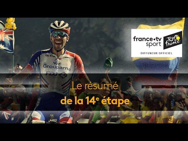 Tour de France 2019 : le grand résumé de la 14e étape