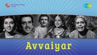 Avvaiyar | Jaadhi Irandozhiya song