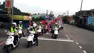 韓國瑜-庶民起義-貪食神龍車隊跟隨芬芬姐拜訪新北