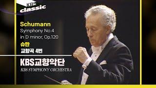 KBS교향악단(KBS Symphony Orchestra…