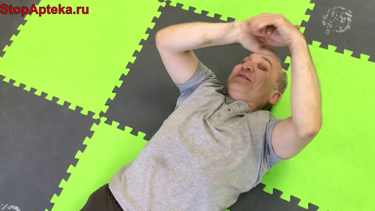 Как вылечить остеохондроз и межпозвоночные грыжи самостоятельно!