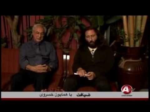 Ziafat, Homayoun Khosravi interview with Milad Kiai  همایون خسروی - ضیافت