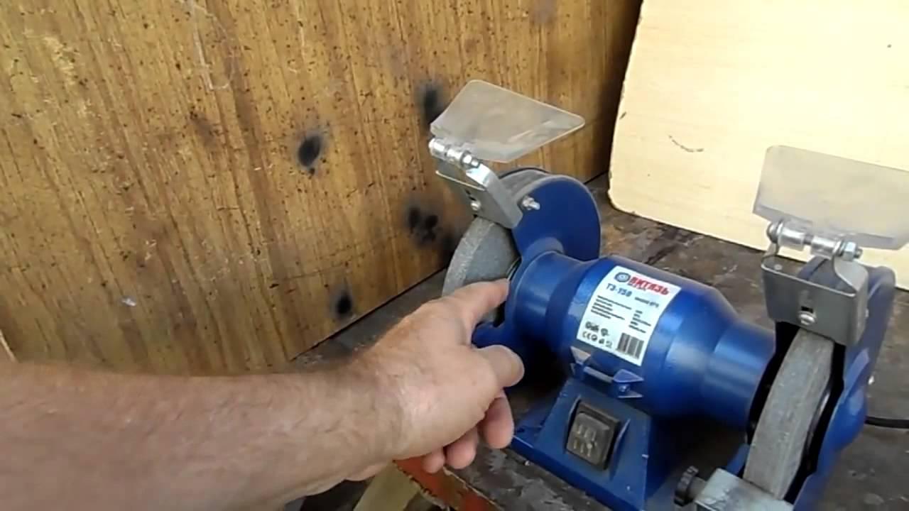 Шлифовальная машина Интерскол Т-150/150 (точило для заточки) - YouTube