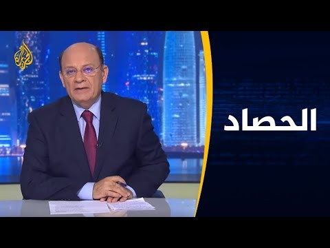 الحصاد- السودان.. حميدتي يبرر ويتوعد  - نشر قبل 4 ساعة