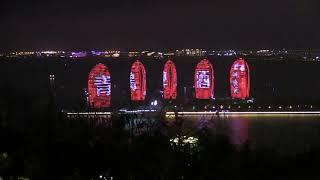 ВИД НА САНЬЯ С ГОРЫ ОЛЕНЬ ПОВЕРНУЛ ГОЛОВУ Sanya Hainan China 4