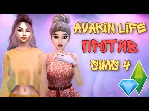 Создаю Avakin Life в The Sims 4 CAS, СТРОЮ ТОП ЛОКАЦИЮ из Авакин Лайф