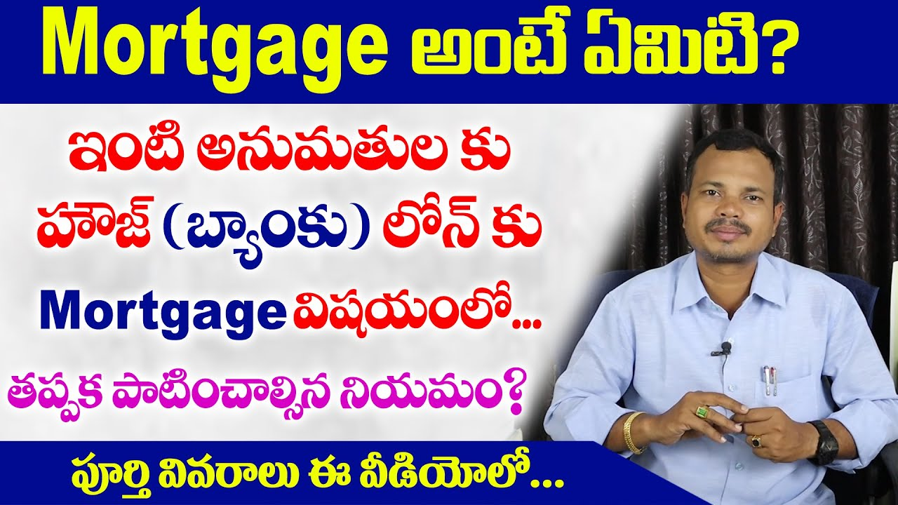 what is Mortgage? types of mortgage in Telugu,House permission mortgage,Home loan mortgage in Telugu