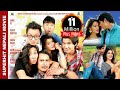 New Nepali Movie Gajalu Full Movie Anmol K C Shristi ...