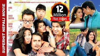 New Nepali Movie – Gajalu (2016)