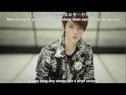 Chinese Word: 同事 tóngshì -- colleague