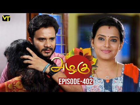 Azhagu - Tamil Serial | அழகு | Episode 402 | Sun TV Serials | 18 March 2019 | Revathy | VisionTime