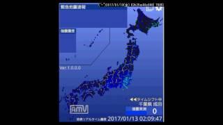 2017.01.13 日本海で発生した奇妙な超深発地震 [強震モニタ]