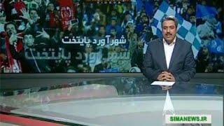 Persepolis defeated Esteghlal 2-1 in Tehran Derby