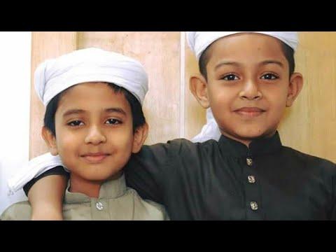 O Batas Amay Tumi Niye Jawna/Nazrul Islam kalarab