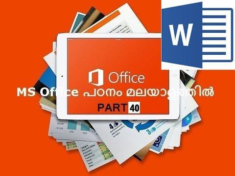 MS Office Tutorial Part 39 | MS Office പഠനം ലളിതമായി മലയാളത്തില്