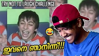 TRY NOT TO LAUGH CHALLENGE 3