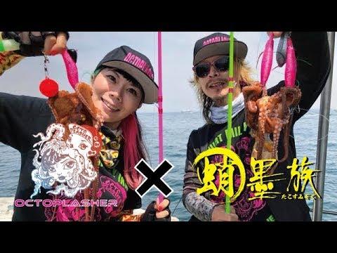 蛸墨族2018 CM