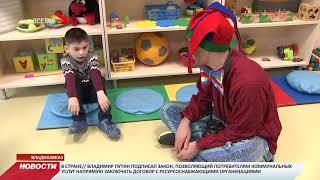 В Осетию впервые приехал американский врач-клоун Патч Адамс