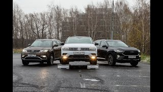 http://tv-one.at.ua/dir/avtomobili/tiguan_dzhili_atlas_khaval_f7_na_ukhabe_v_20_sm/1-1-0-360