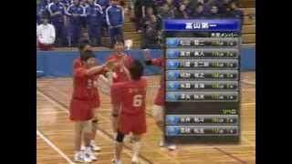 第39回春の高校バレー富山県大会決勝 富山第一VS南砺総合平