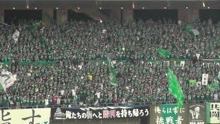 2015/10/17 J1リーグ2nd第14節 アルビレックス新潟 vs 松本山雅FC 久々...