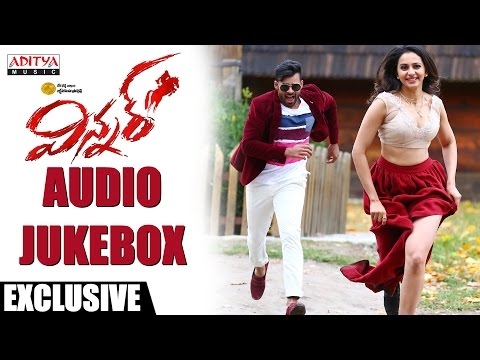 Winner Telugu Movie Jukebox || Winner Movie || Sai Dharam Tej, Rakul Preet || SS Thaman || Gopichand