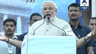 Modi thanks Vadodara voters for victory from constituency