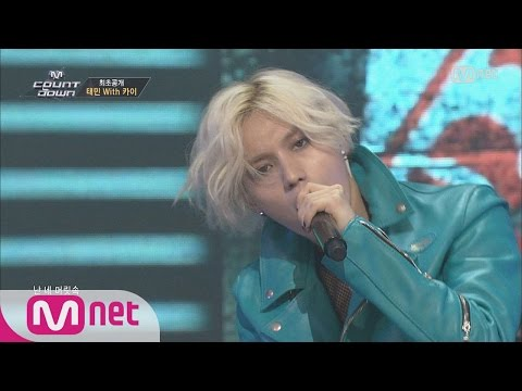 FANCAM] 12 04 13 Kai Taemin moments sherlock dance FLV - YouTube