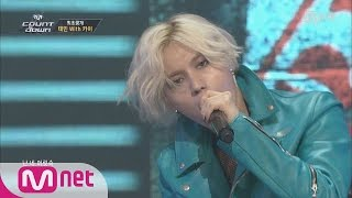 [STAR ZOOM IN] Tae min X Kai 'Pretty boy' BFFs' Collaboration! 160419 EP.69