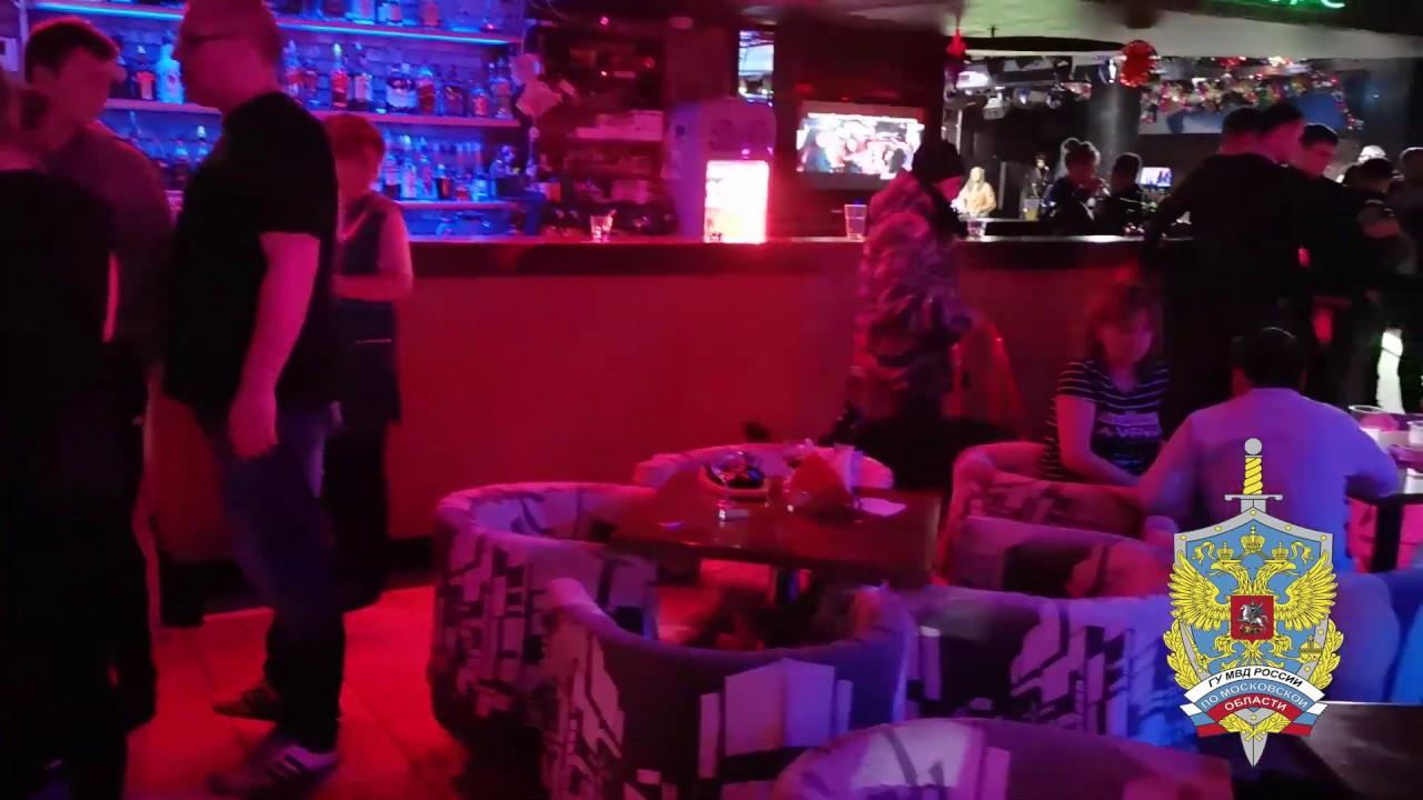 Сайты ночных клубов подольска ночной клуб бурлеск