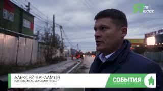 Ремонт доріг в Якутську повільно, але вірно підходить до кінця