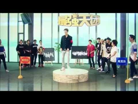 EXO ( Lay, Sehun, Suho, Kai) - Dance at The Ultimate Group