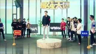 EXO ( Lay, Sehun, Suho, Kai) - Dance at The Ultimate Group
