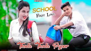 Thoda Thoda Pyaar | First School Love Story | Heart Touching School Love Story | Hindi Song | GMST