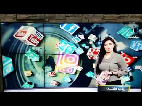 Kuwait TV Announcement | 17-3-2017