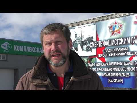 Депутат Афанасьев об отставке губернатора Орлова