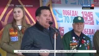Ректора КалмГУ поздравили с Днем рождения