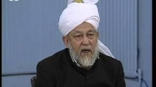 Arabic Translation: Dars-ul-Quran 29th January 1996 - Surah An-Nisaa verse 4
