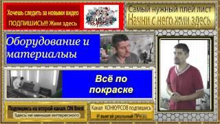 Навигатор авто канала ОЛЕГ НЕСТЕРОВ БРЕСТ