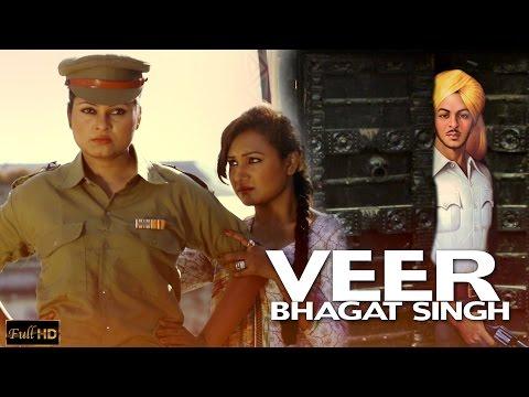 New Punjabi Songs 2015 | Veer Bhagat Singh | Pushpinder Kaur feat. Beat Minister | Punjabi Songs