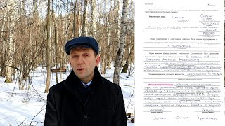 Обыск в офисе. Что делать рассказывает адвокат Сергей Пузин