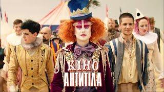 Смотреть клип Антитіла - Кіно