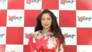"""""""ピー""""ガールズ「矢野清香」の自己紹介。 http://www.tv-tokyo.co.jp/of..."""