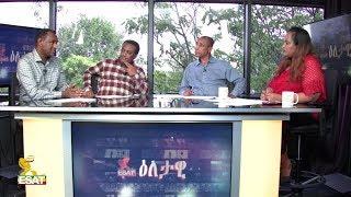 ESAT Eletawi Wed 19 Sept. 2018